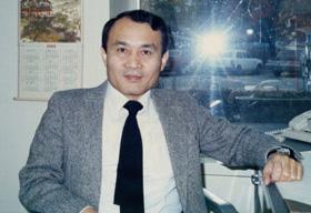 Yoji Kondo Obituary